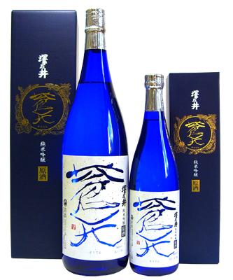 【季節限定】澤乃井 純米吟醸 蒼天 原酒