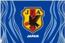 日本代表 オフィシャルグッズへ