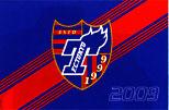 FC東京 オフィシャルグッズへ